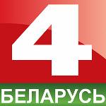 Беларусь 4 Могилёв