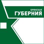 Брянская губерния