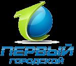 Первый Городской (Нижний Новгород)