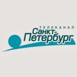 Первый канал Санкт-Петербург