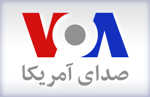 VoA TV Persian